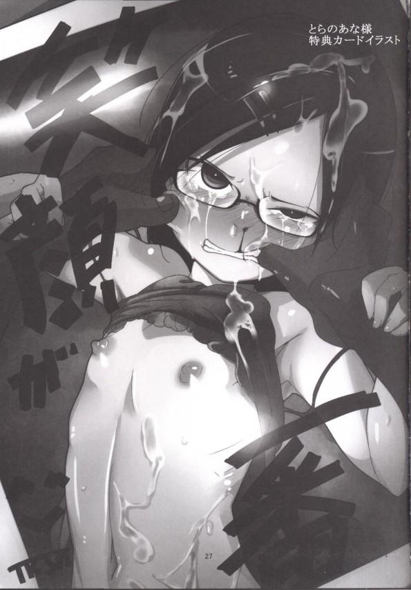ランドセル背負った貧乳JSがお父さんに虐待されて処女をレイプされてフェラ中にチンコを噛んだからお仕置きでアイロン焼きゴテされて悶絶するwww【エロ漫画・エロ同人誌】 str028