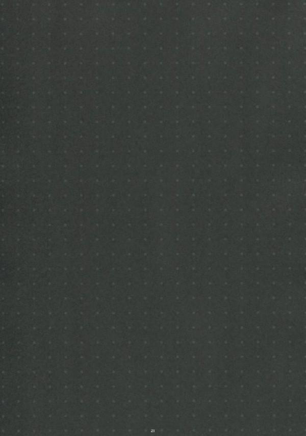 助けてくれたお礼にキョウコが苗木君のオチンポ舐め舐めwキョウコのオマンコが濡れてたから肛門丸見えクンニしてバックで突いてみたwwwww 【ダンガンロンパ エロ漫画・エロ同人誌】 (19)