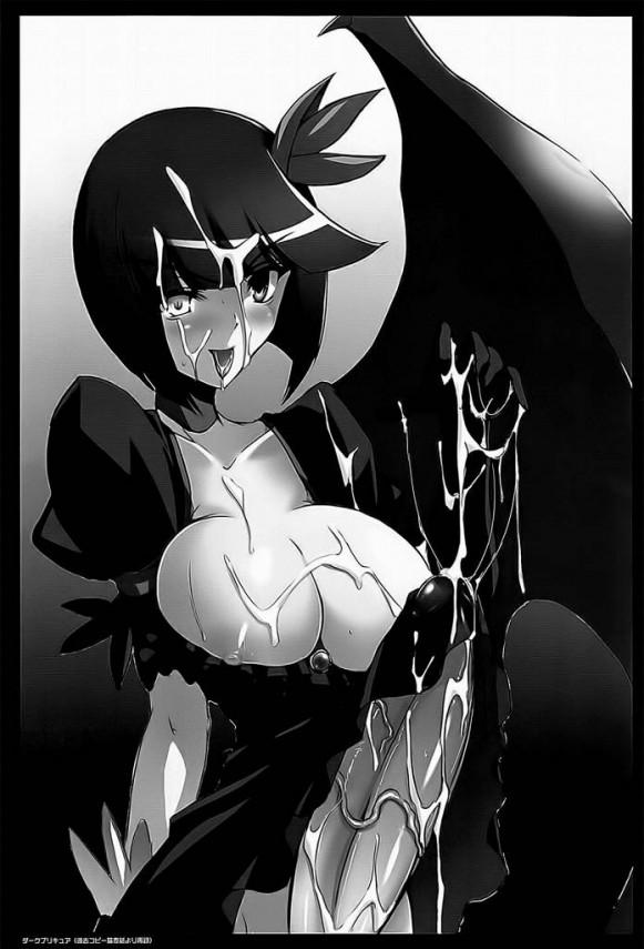 「スキル」使ったメダカちゃんがフタナリになってフル勃起てるから、モガナが水着パイズリしながら先っちょチュパチュパしてくれたよwwwww【めだかボックス エロ同人誌・エロ漫画】 (48)