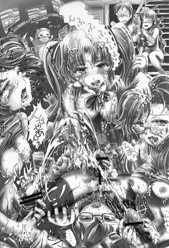 「スキル」使ったメダカちゃんがフタナリになってフル勃起てるから、モガナが水着パイズリしながら先っちょチュパチュパしてくれたよwwwww【めだかボックス エロ同人誌・エロ漫画】 (37)