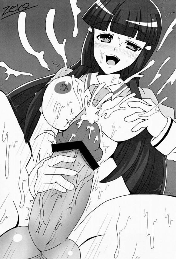 「スキル」使ったメダカちゃんがフタナリになってフル勃起てるから、モガナが水着パイズリしながら先っちょチュパチュパしてくれたよwwwww【めだかボックス エロ同人誌・エロ漫画】 (29)