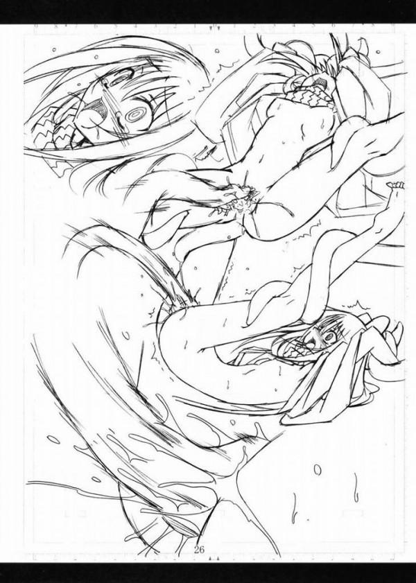 JC陰陽師・ユラちゃんが目隠しされて触手にグリュグリュされてイッてまう!!w最後は極太のモノで奥まで突かれてビクビクしながら昇天しちゃうよwww【ぬらりひょんの孫 エロ漫画・エロ同人誌】 (25)
