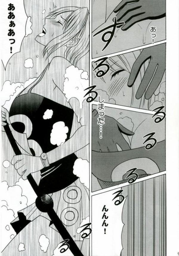 CP9カリファがアワアワの能力でナミの抵抗力を奪ってレズるwその後、拷問部屋で触るだけで女をイかせる能力を持つ男達にナミがイかされまくって限界超えちゃう~wwww【ワンピース エロ漫画・エロ同人誌】 (8)