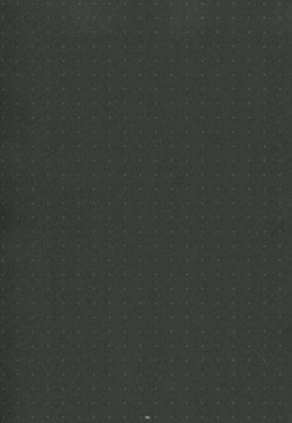 助けてくれたお礼にキョウコが苗木君のオチンポ舐め舐めwキョウコのオマンコが濡れてたから肛門丸見えクンニしてバックで突いてみたwwwww 【ダンガンロンパ エロ漫画・エロ同人誌】 (42)