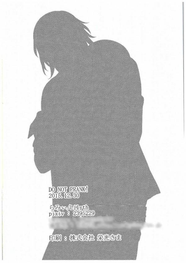 【うたプリ エロ漫画・エロ同人誌】レンにおっぱい弄られたりクンニされたJKの春歌が発情して、自分でちんぽ挿入してから動いてイチャラブエッチし中出しされてますwwwww 021