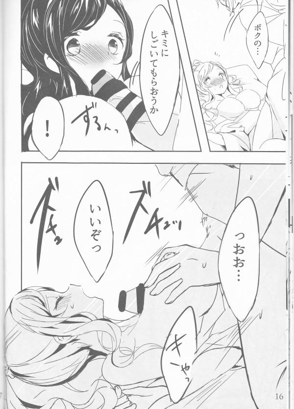 【ポケモン エロ漫画・エロ同人誌】酔っぱらったNが浴衣姿のトウコに発情してしまい、おっぱい吸ったりパイズリから顔射して中出しのイチャラブエッチしちゃうよwwwwww 16_IMG_0016