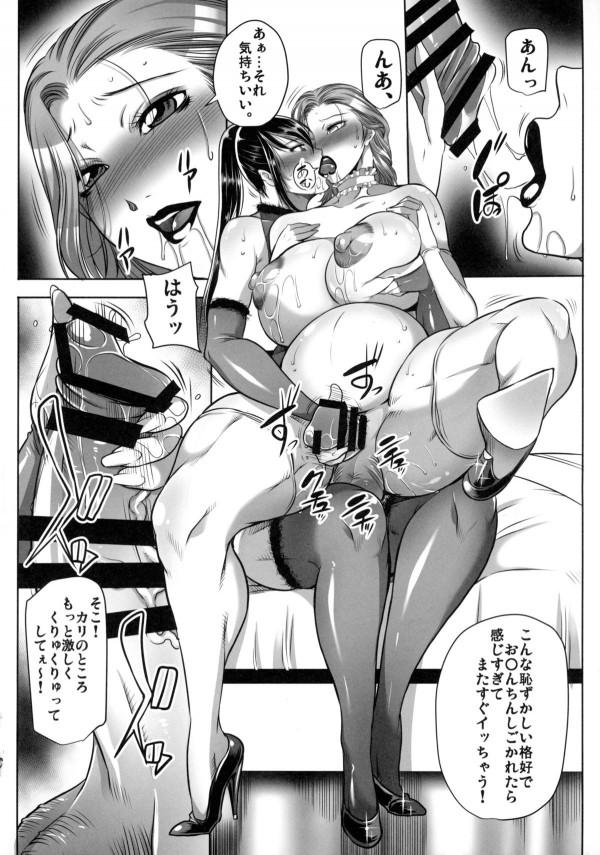 【エロ漫画・エロ同人誌】ボテ腹フタナリ両性具有のムチムチ美人2人がちんぽシゴいて精液噴射したりアナルやマンコでセックス中出しし、フタナリ母娘もエッチしまくって絶頂してるよwwwwwwp_008