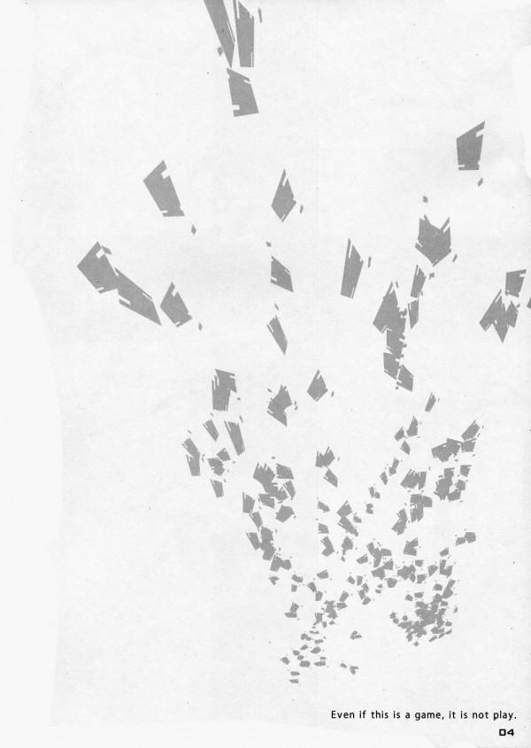キリト君がアスナの感度をMAXにさせて責めまくっちゃう!イキっぱなしになってビクビクに!!でも、仕返しされてキリトが絶頂地獄を味わっちゃうよwww【ソードアートオンライン 同人誌・エロ漫画】 (3)