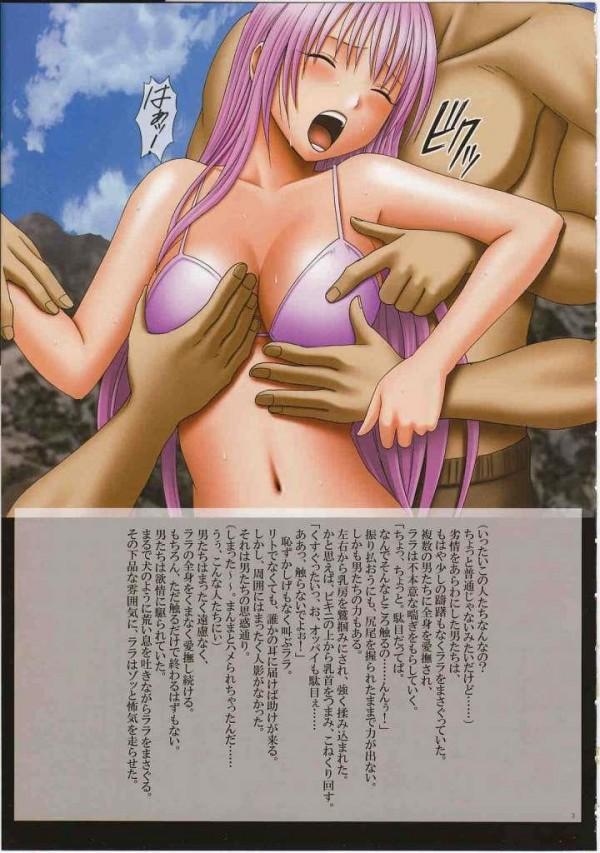 ジャンプヒロイン達がイロイロ陵辱されちゃうよwww【J-Girl エクスタシー クリムゾン 同人誌・エロ漫画】 (4)