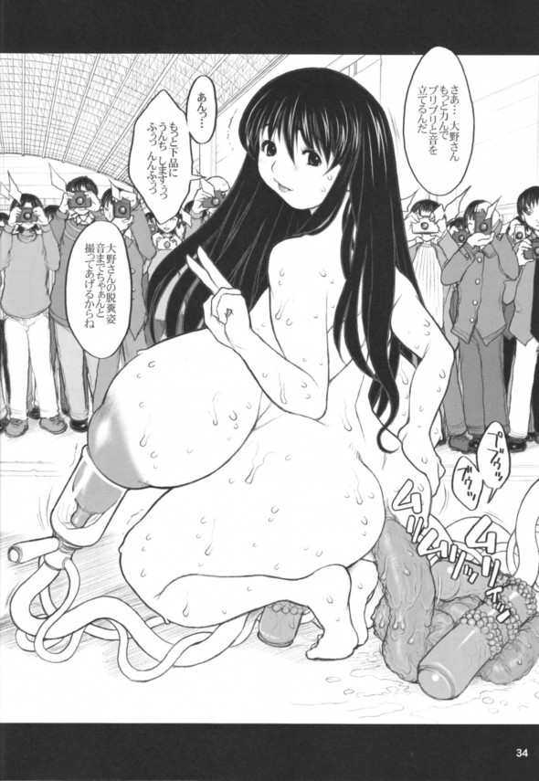 33_Ki_Genshiken_33