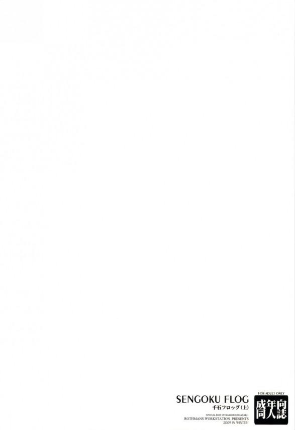 千石ナデコちゃんがコヨミお兄ちゃんを夢の中で逆レイプしちゃうよwww【化物語・偽物語 同人誌・エロ漫画】 (29)