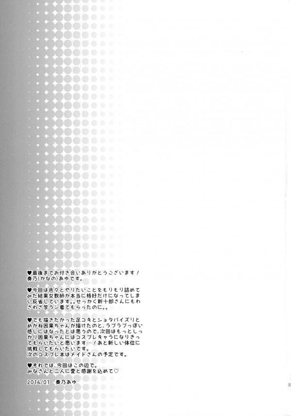 pg_025