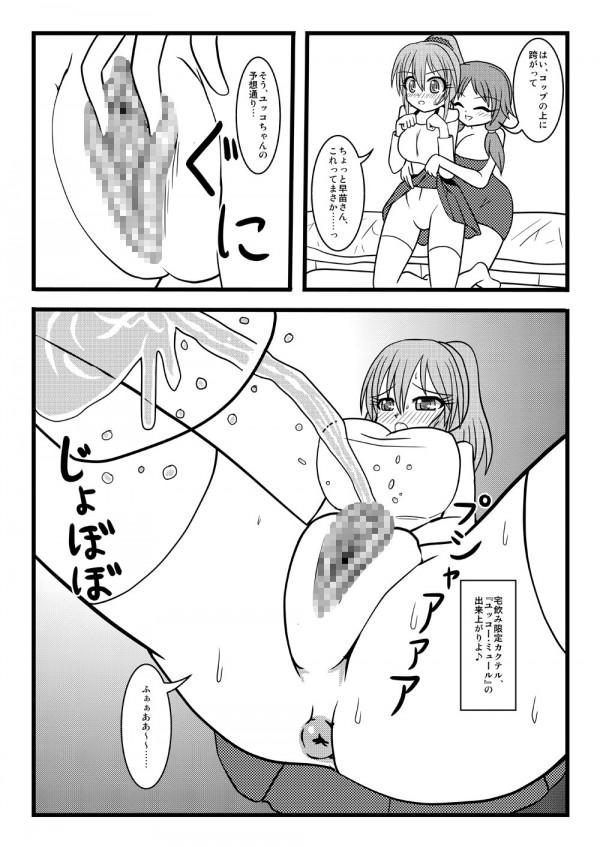 010_09
