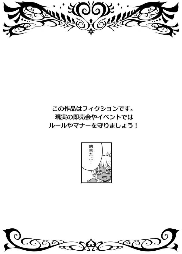 Danjyo_Gyaru03