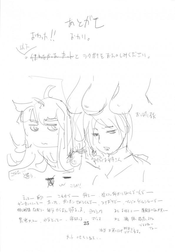 eromafia_25
