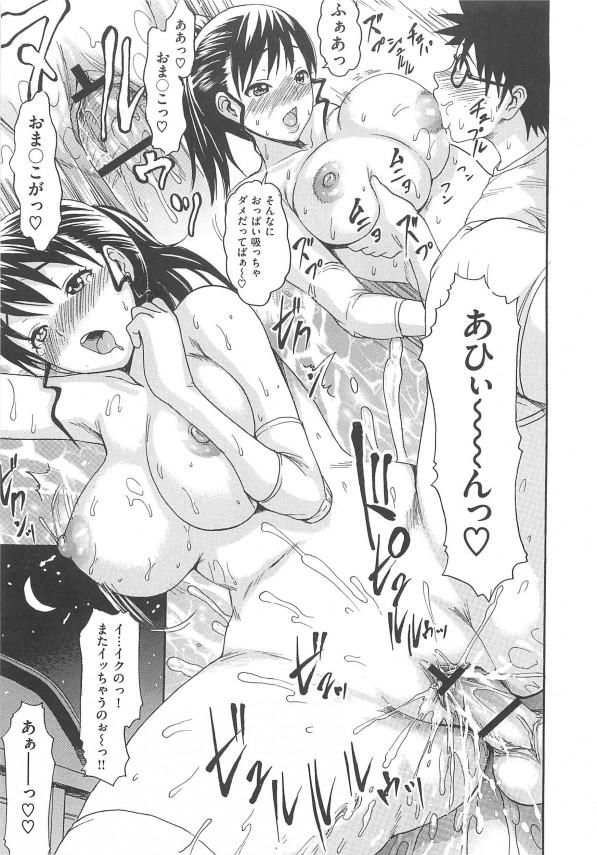 【エロ漫画】ブルマ姿のむちむち巨乳女子校生が学校でおなにーして潮吹いたりセックス中出しされて絶頂しスッキリ~www14