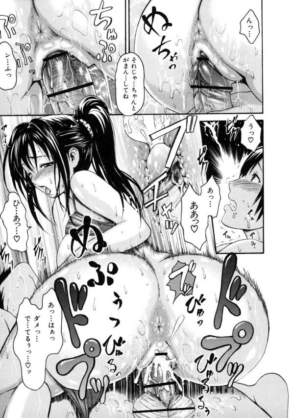 【エロ漫画】水着姿の痴女巨乳美少女達がそれぞれセックス中出しさせちゃってるNTRエッチ漫画だおwww17