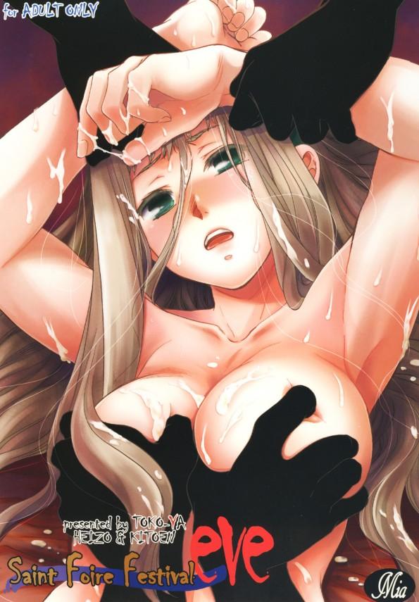 ロリな巨乳の美少女がエッチな男達に口やおまんこ陵辱されて、鬼畜輪姦セックス中出しされまくってしまった結果wwwwwwwwwww【エロ漫画・エロ同人】