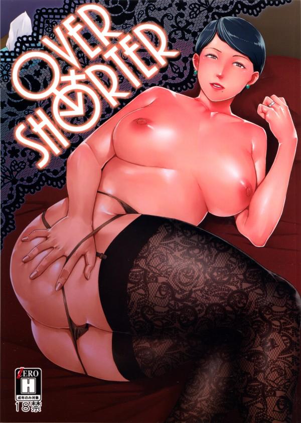 隣りの家のむちむち巨乳人妻熟女におちんちんペロペロ陵辱されたりセックス中出しさせてもらったショタくんがエッチになってしまい…【エロ漫画・エロ同人】