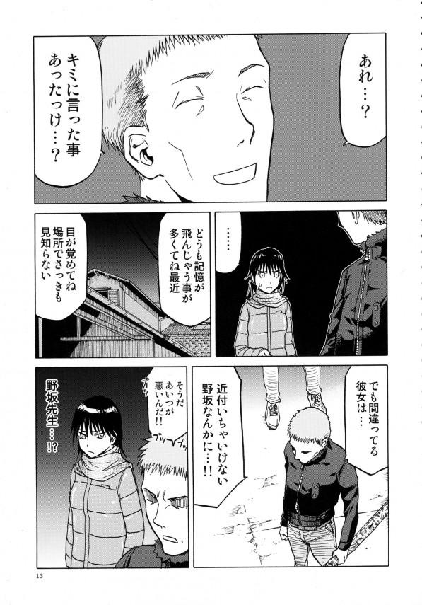 str012