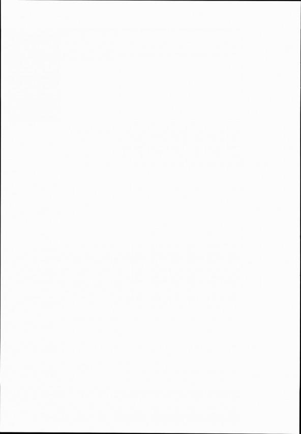 巨乳メイドの咲夜ちゃんがセックス中出しされ続けてボテ腹になり母乳噴射しちゃってるよwww【東方 エロ漫画・エロ同人】 0028