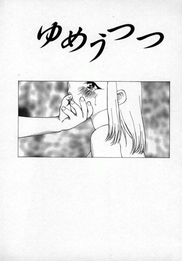【エロ漫画】ロリな巨乳の女子校生が大人の玩具で陵辱されたりセックス中出しされてしまうエッチな夢を見ちゃうんだけど…【奏亜希子 エロ同人】