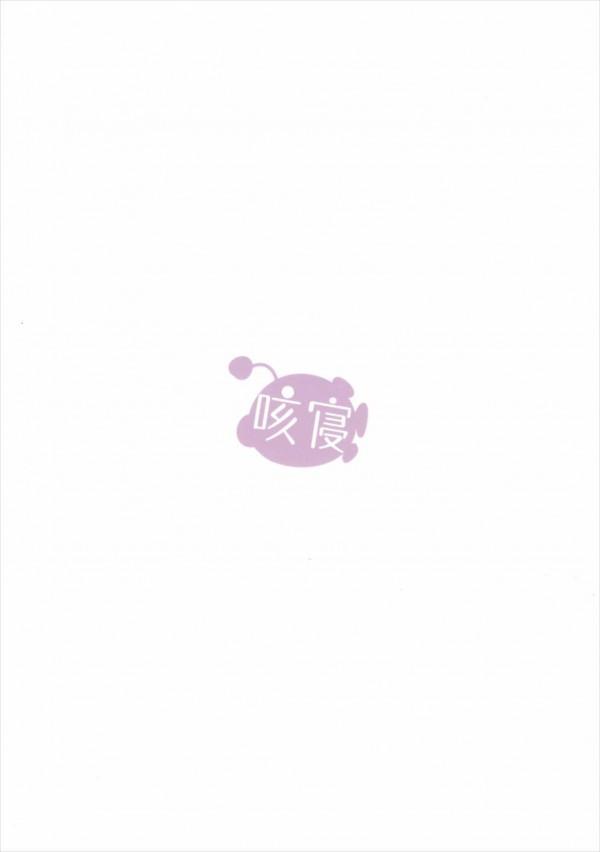巨乳JKみほちゃんがセックス中出しされて絶頂しちゃってるラブラブエッチ漫画ですよ~www【ガルパン エロ漫画・エロ同人】 018