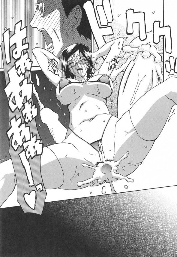 【エロ漫画】巨乳人妻熟女がセックス中出しされたりと調教エッチされまくって性奴隷にされちゃってるNTR漫画だお【山文京伝 エロ同人】-16