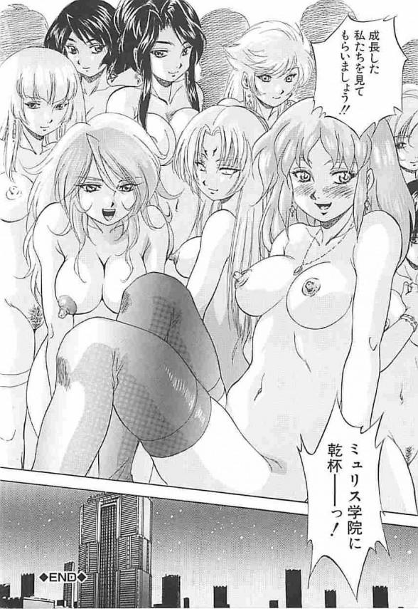 同窓会中に中出しのセックスを見せられた巨乳貧乳のお嬢様たちが発情wwみんなで大乱交エッチしまくって最高wwwwww 31