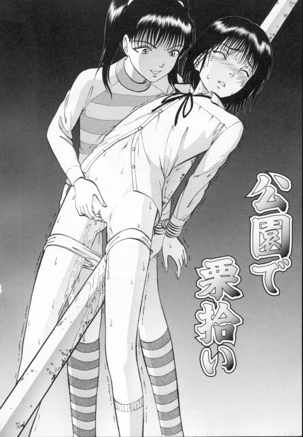 【エロ漫画】公園で拘束され露出プレイエッチしていたロリータ貧乳少女がおまんこ陵辱させて潮吹き絶頂しちゃってるんだけど…【寄生虫 エロ同人】