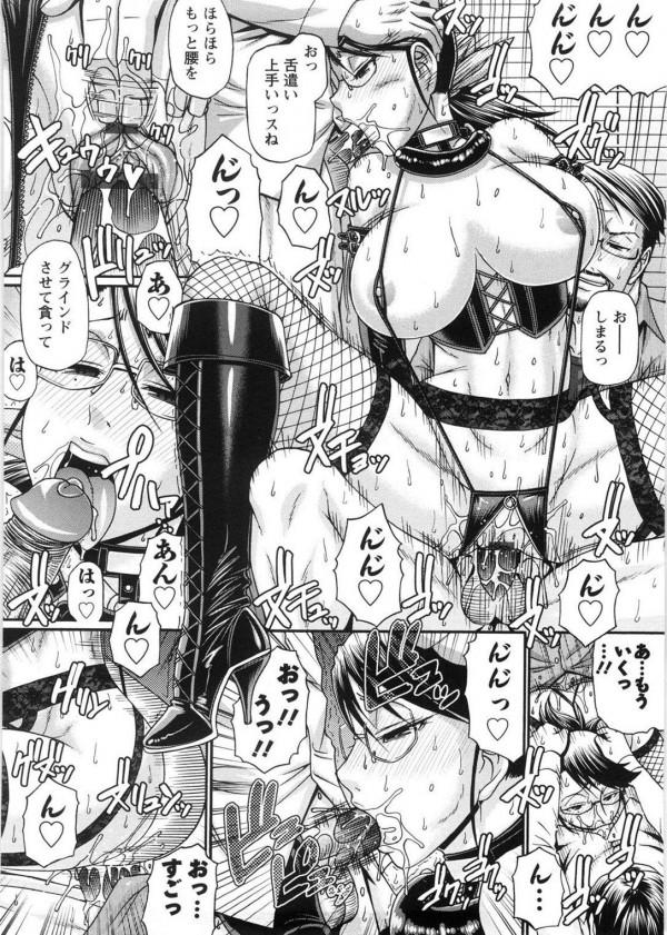 性奴隷にされている巨乳の上司が拘束されたままセックス中出しされたり大人の玩具で陵辱されて調教エッチされちゃってるおww 01