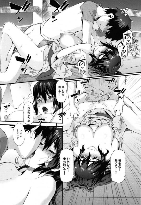 浴衣姿の巨乳女子校生が手マンで潮吹かされたりラブラブ青姦セックスで絶頂しちゃってるよん☆ 17