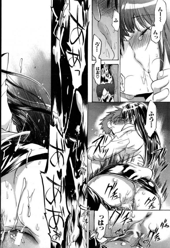 【エロ漫画】巨乳美人な先生が学校で生徒にセックス中出しさせてラブラブエッチしちゃってるよ【小暮マリコ エロ同人】_17