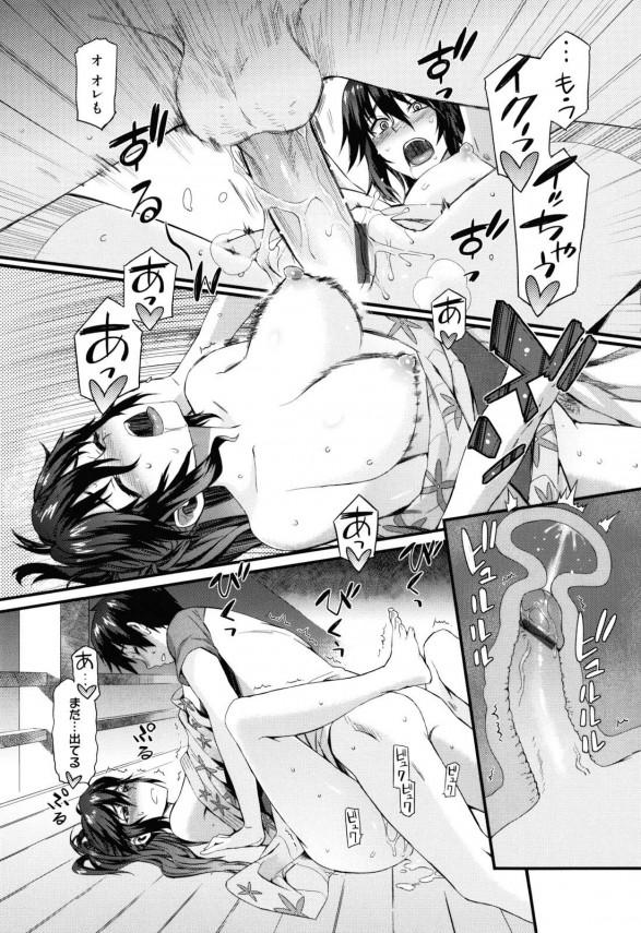 浴衣姿の巨乳女子校生が手マンで潮吹かされたりラブラブ青姦セックスで絶頂しちゃってるよん☆ 18