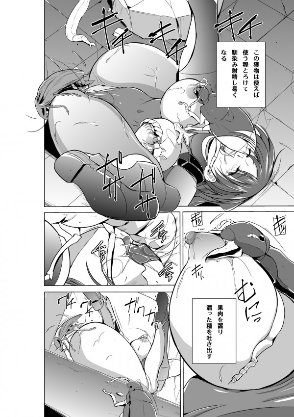 _Page_22