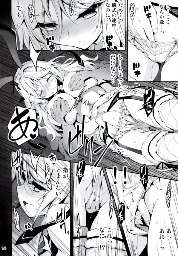 処女の巨乳かわいい少女がHな男にちんこしゃぶらされて口内射精されたりセックス中出しされて絶頂wwwwwwwwwww img015