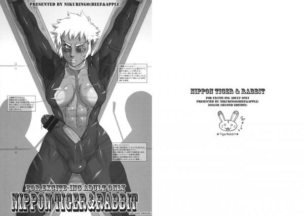 【エロ同人】ムキムキ巨乳のフタナリお姉さんが拷問調教エッチされまくってるアブノーマル漫画ですw閲覧注意ですよ~wwwwwwwwww