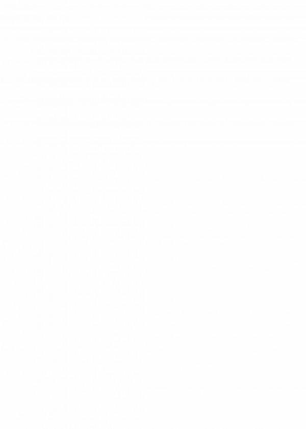 ツインテールのロリ痴女巨乳少女マキナが軍で開かれてたパーティ抜け出してハヤテとオフパコ♪【マクロスΔ エロ漫画・エロ同人】 pn002