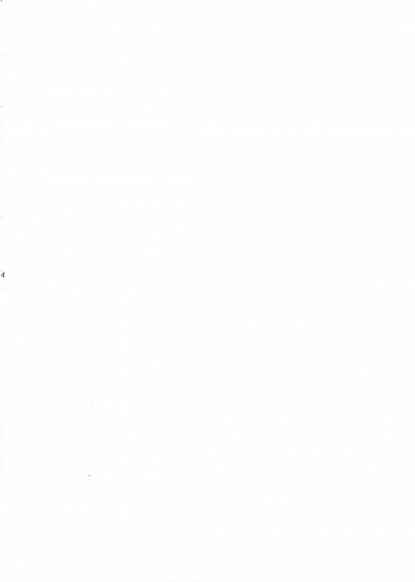 ツインテールのロリ痴女巨乳少女マキナが軍で開かれてたパーティ抜け出してハヤテとオフパコ♪【マクロスΔ エロ漫画・エロ同人】 pn004