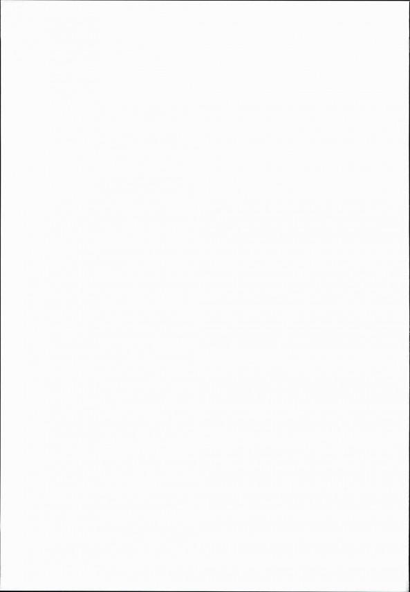 Hなおじさんにロリ巨乳の霊夢ちゃんがまんことあなる2穴でセックス中出しされまくって快楽堕ちしてるよーwwww【東方 エロ漫画・エロ同人】 pn027