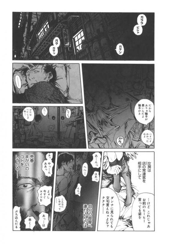 【エロ漫画】巨乳美人のおねえさんがえっちな男に拘束されたまま大人の玩具で陵辱されたり輪姦セックスされまくっちゃうよwwwwwwwww