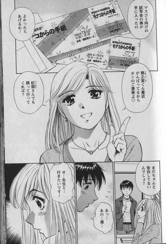 【エロ漫画】巨乳の熟女2人にちんこしゃぶってもらったり中出しのセックスしまくって3Pハーレムエッチ最高【ふうたまろ エロ同人】