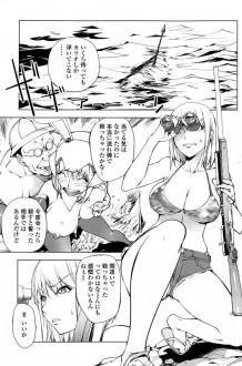 水着姿の巨乳スナイパーお姉さんがえっちなおじさんにクンニされたりセックス中出しされてブッ飛んじゃうよww面白漫画なのだ~wwwwwwwwwwwwww【エロ漫画・エロ同人】