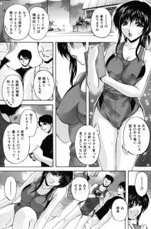【エロ漫画・エロ同人】乱交エッチさせられた巨乳人妻熟女が輪姦セックスに絶頂~ww