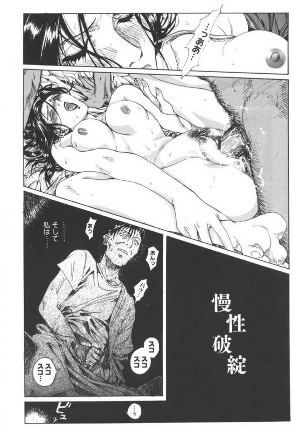 巨乳美人のおねえさんがえっちな男に拘束されたまま大人の玩具で陵辱されたり輪姦セックスされまくっちゃうよwwwwwwwww 01