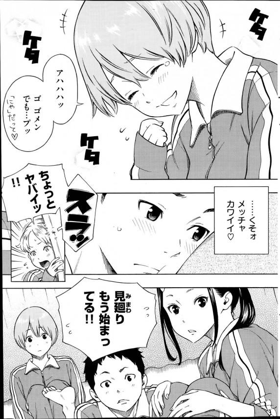 【エロ漫画・エロ同人】かわいい女子校生が男子と中出しのセックスしちゃってるおww【きい】04