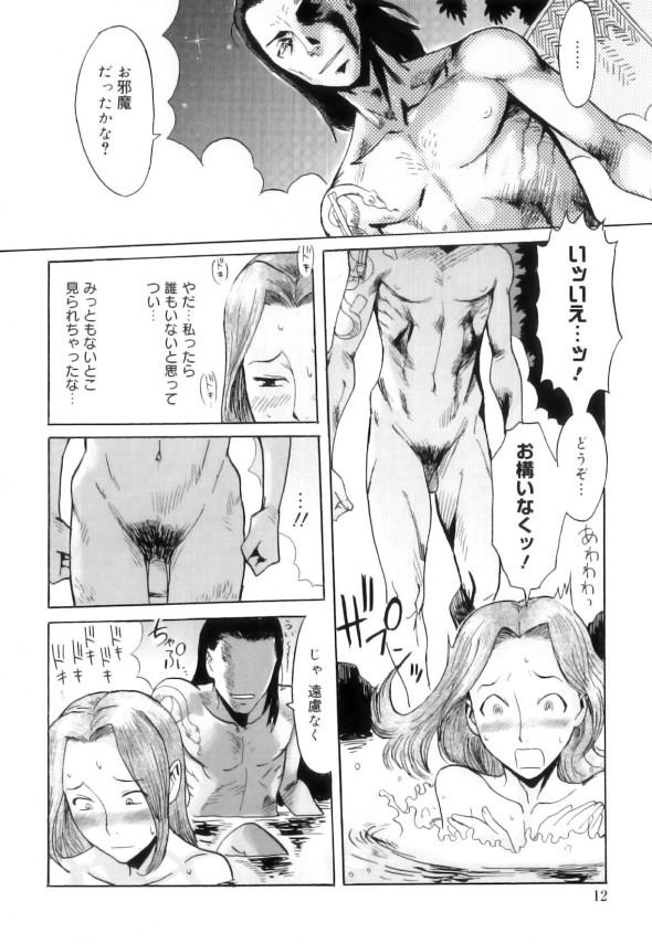 【エロ漫画】巨乳美人の未亡人がエッチな男にセックス中出しされちゃうよ【黒岩瑪瑙 エロ同人誌】_05