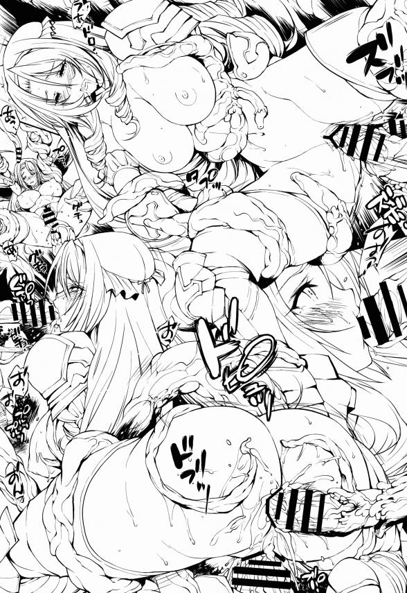 ファイター達がモンスター達に2穴で異種姦エッチされ続けて絶頂快楽堕ち、、ww【ビキニ・ウォリアーズ エロ漫画・エロ同人】 05_bam05