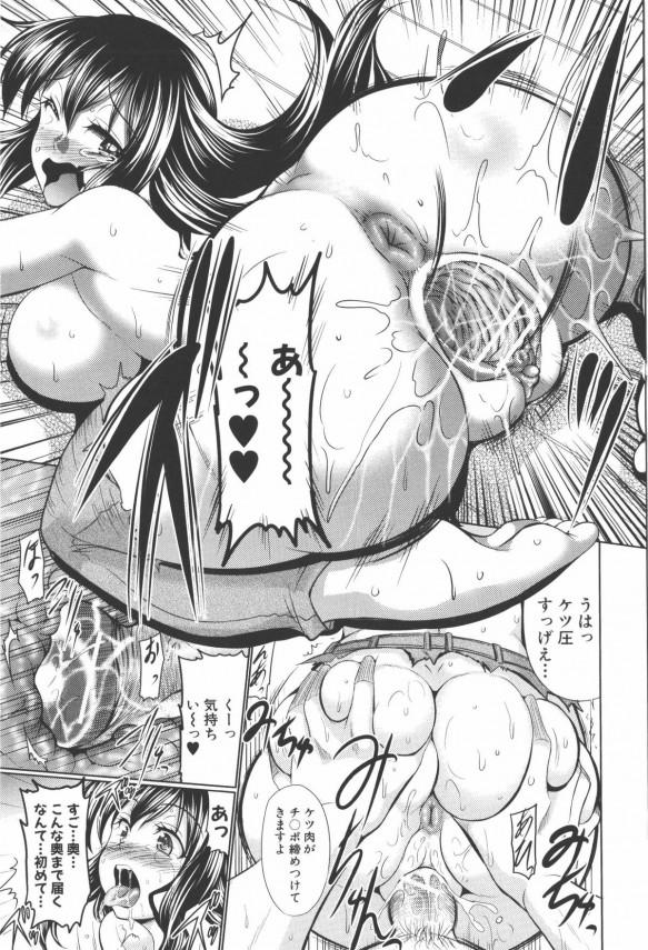 【エロ漫画】人妻さんがえっちな宅急便のお兄さんにNTRされちゃう~ww10