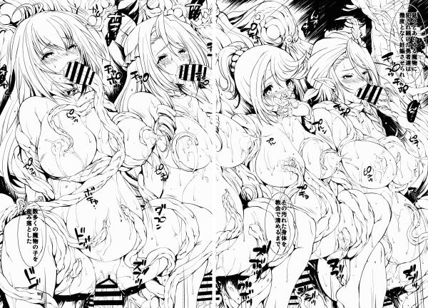 ファイター達がモンスター達に2穴で異種姦エッチされ続けて絶頂快楽堕ち、、ww【ビキニ・ウォリアーズ エロ漫画・エロ同人】 11_bam10_11